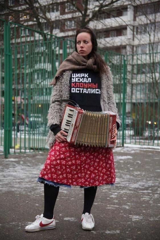 Soviet Visuals, Цирк уехал, клоуны остались